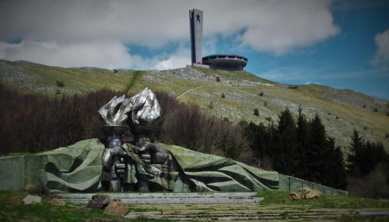 Abandoned soviet monument Bulgaria
