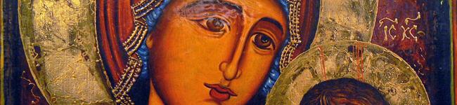 Bogoróditse Djévo, Pärt