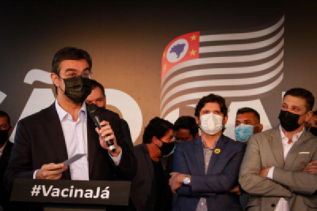 Anúncios do Governo de São Paulo em Pindamonhangaba