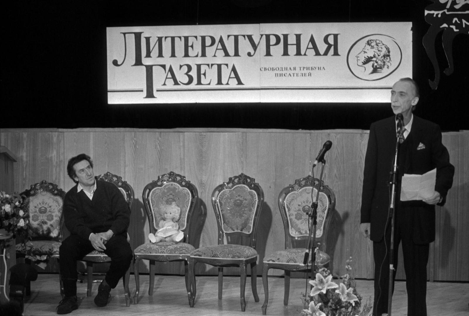 1996. Гарик Губерман и Александр Иванов, Клуб «12 стульев» «Литературная газета» в Политехническом музее