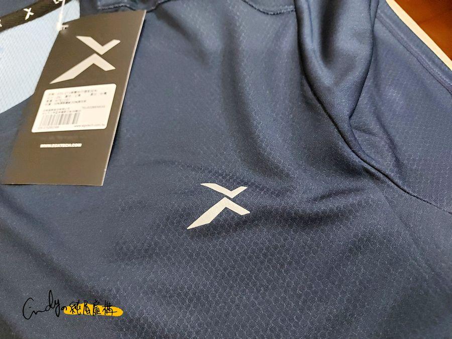 EGX衣格服飾運動機能系列