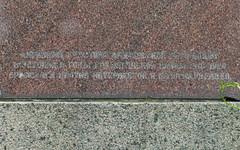Могила Вольдемара Леегена, Армянское Кладбище, Кишинев, Республика Молдова / Grave of Voldemar Leegen, Armenian Cemetery, Chisinau, Republic of Moldova