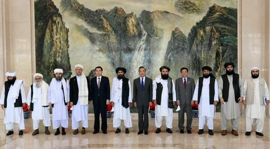 Taliban in China