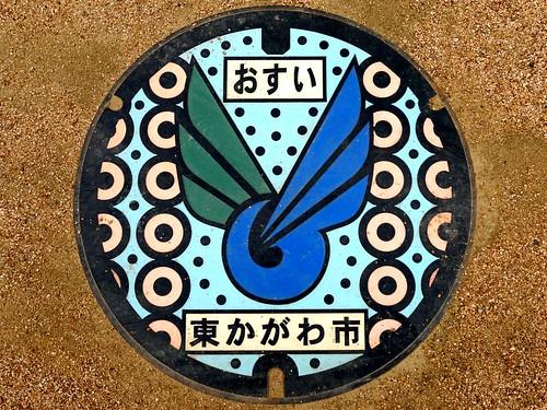 Higashikagawa Kagawa, manhole cover 2 (香川県東かがわ市のマンホール2)