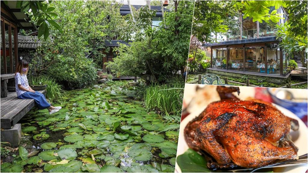 飲料、池上米飯和湯無限續用,無菜單料理一個人只要350元!環境美到拍不停,CP值超高的餐廳