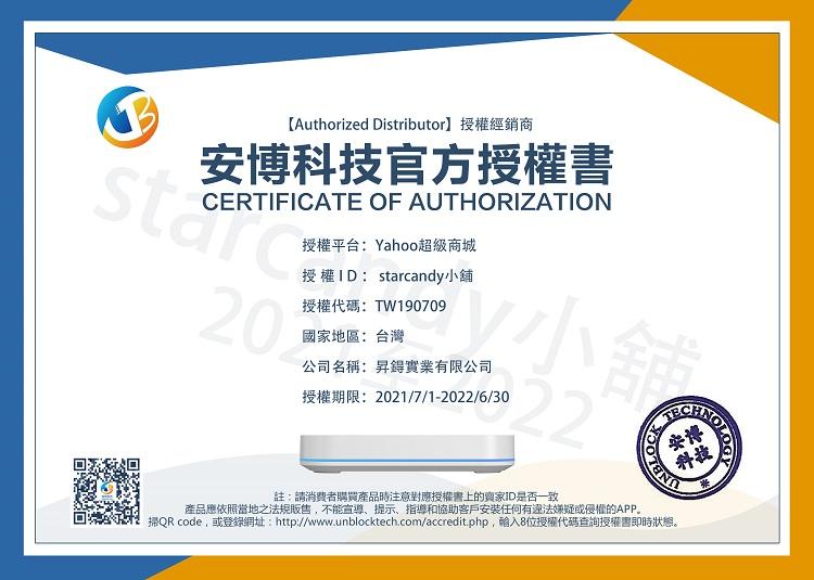 WeChat 圖片_20210816093154