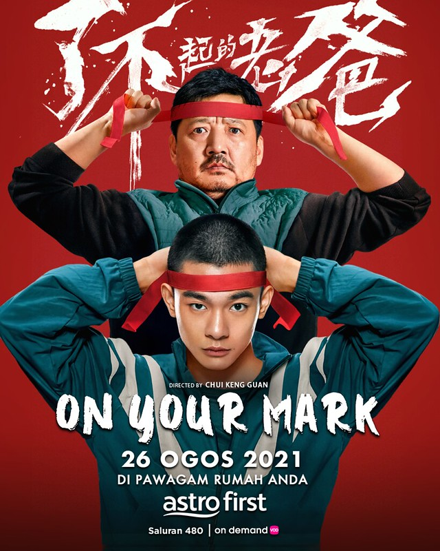 Bm_On Your Mark_Poster