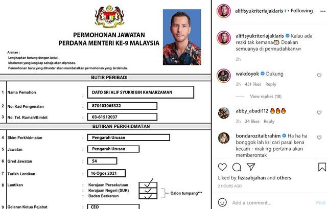 Aliff Syukri Nak Jadi Perdana Menteri Malaysia Ke-9