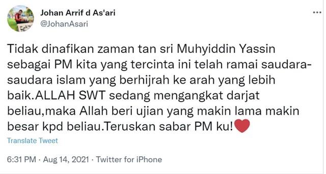 """""""Allah Sedang Mengangkat Darjat Beliau, Teruskan Sabar Pm Ku!"""" - Johan As'ari"""