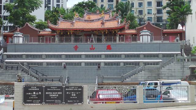 2ª Parte_ 01_0906_Hong San See Temple