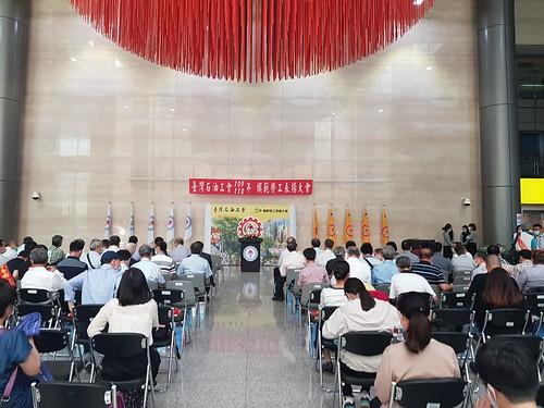 1.模範勞工表揚大會一景