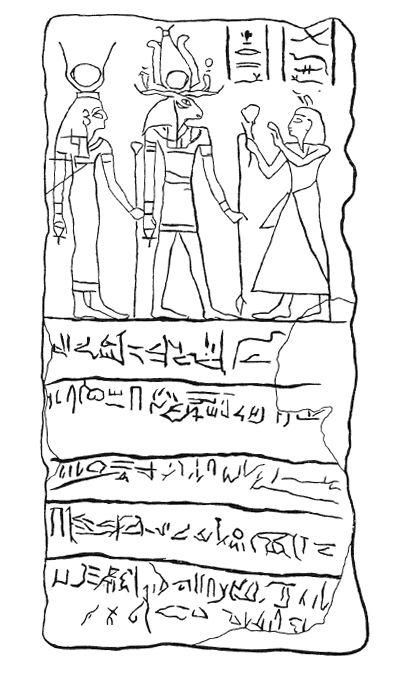 Padjesef-stela-herakleopolis-je-1