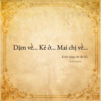 damve3