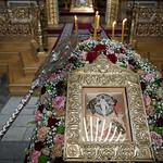 18 августа июля 2021, Всенощное бдение в Воскресенском кафедральном соборе (Тверь) | 18 August 2021, Vigil in the Resurrection Cathedral (Tver)