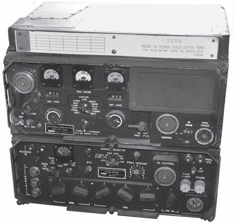 Radio-GRC-106-70y-1