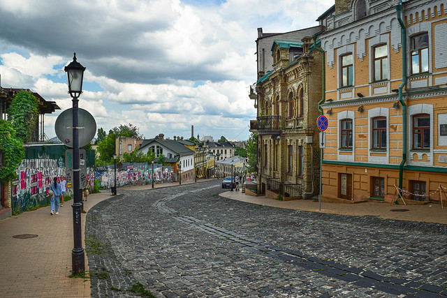 City Kiev. Andreevsky descent.