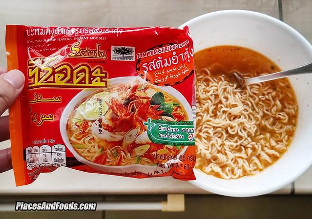 serda tom yum shrimp halal