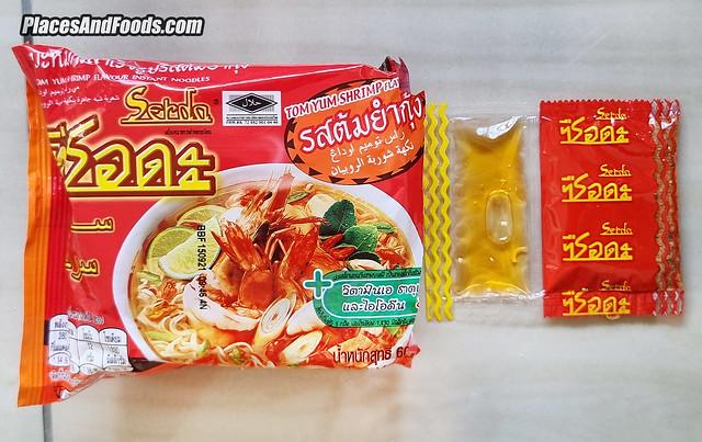serda tom yum shrimp thailand