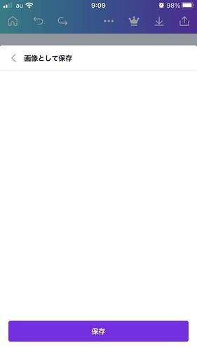 初心者も簡単!Youtubeサムネイルの作り方♪iPhone&テンプレートでおしゃれに作成29
