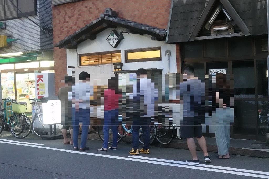 さがら(東長崎)