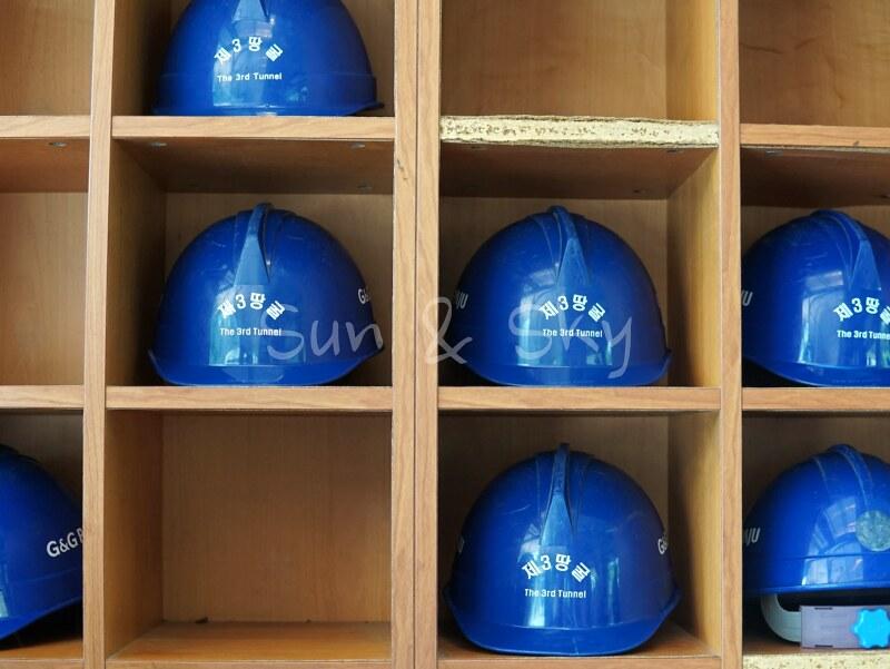 helmet DMZ