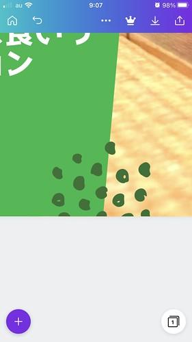 初心者も簡単!Youtubeサムネイルの作り方♪iPhone&テンプレートでおしゃれに作成22