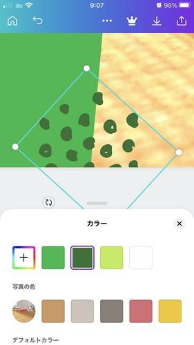 初心者も簡単!Youtubeサムネイルの作り方♪iPhone&テンプレートでおしゃれに作成23