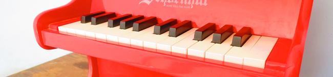 Suite para piano de juguete, Cage