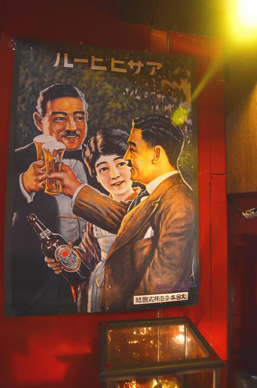 台中西區酒吧-0003