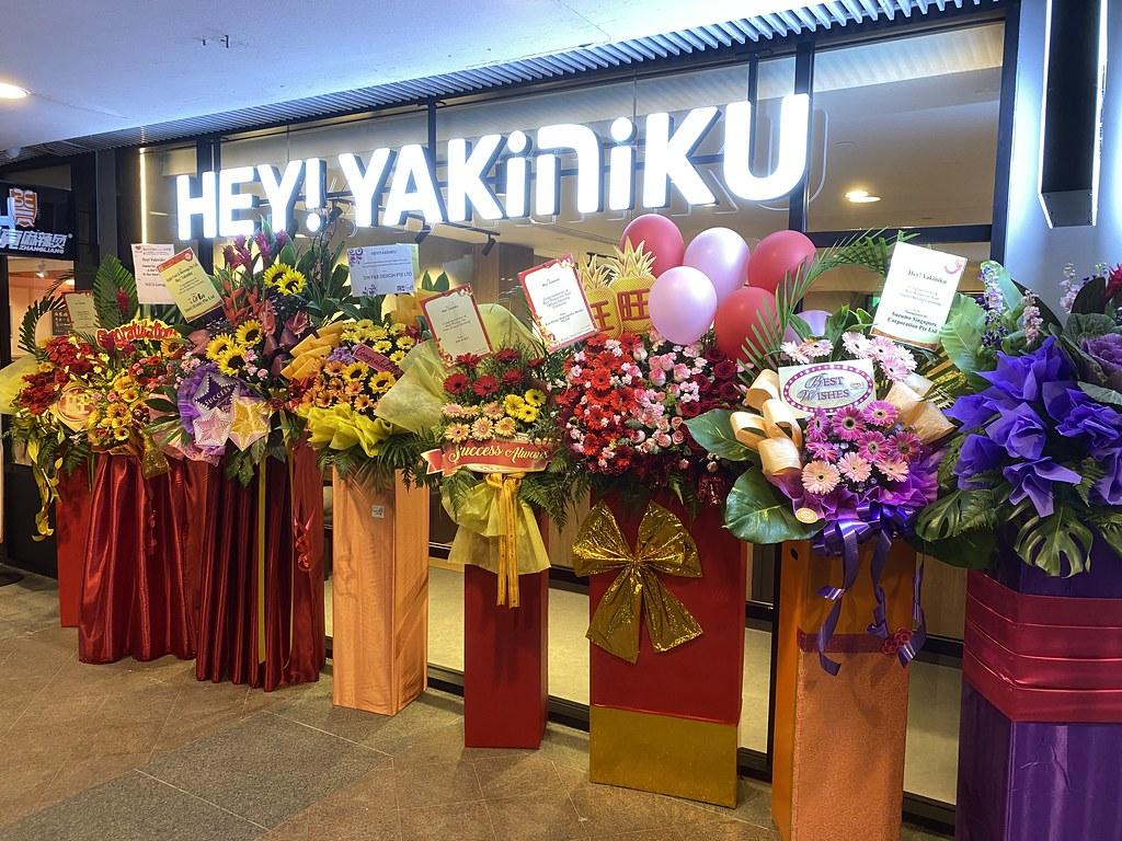 HeyYakinikuShopFront-1