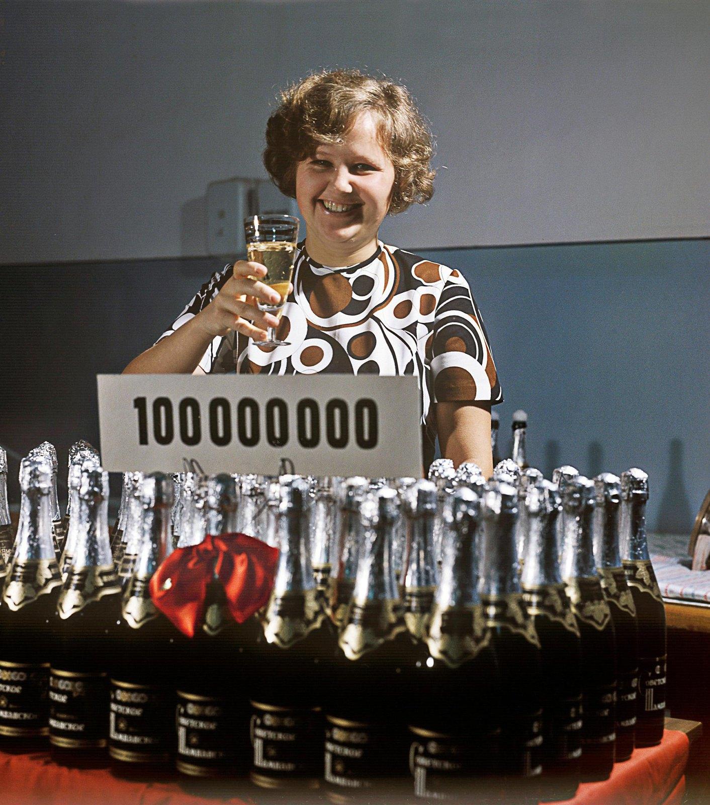 1973.Стомиллионная бутылка советского шампанского. Работница завода с бокалом вина.  Бальтерманц Д.Н.
