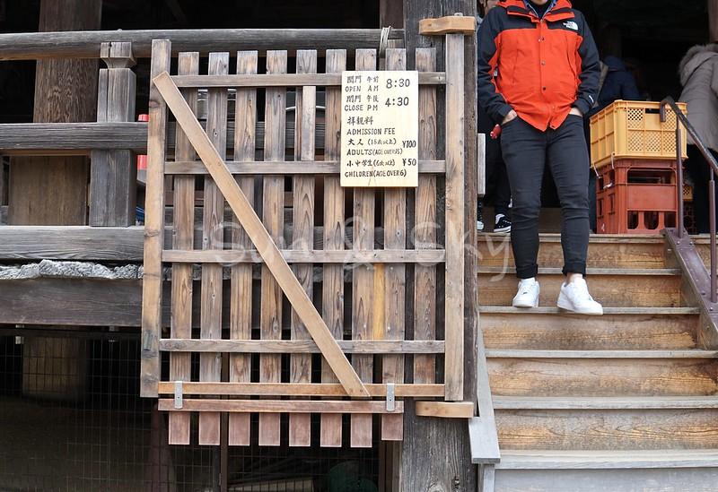 senjyokaku-admission