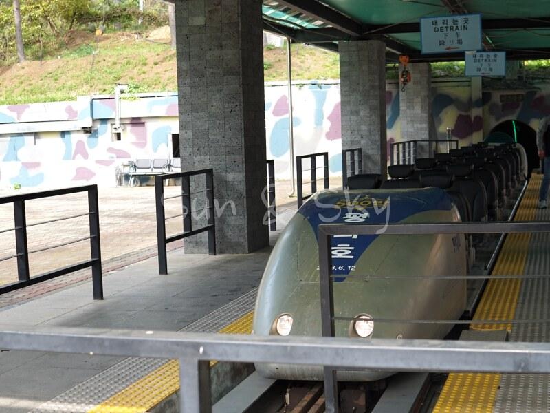 monorail  DMZ