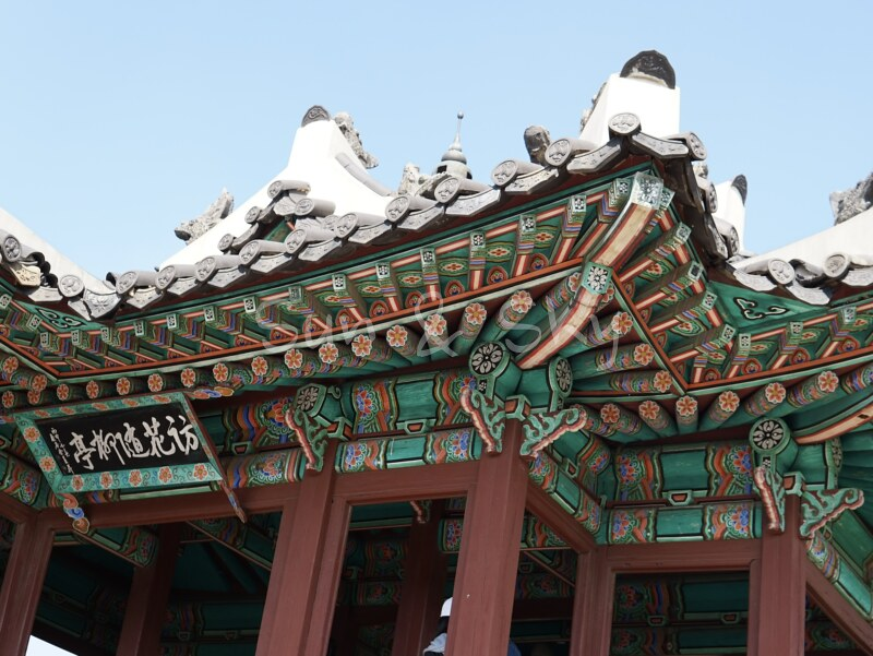 hwaseong fortress-green-