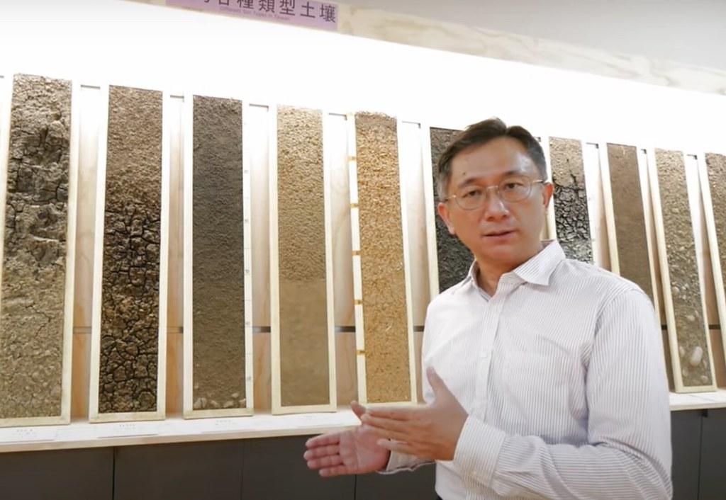 202108農業碳排與淨零策略。台大農化系教授、土壤博物館館長許正一。截自台灣大學土壤博物館介紹影片