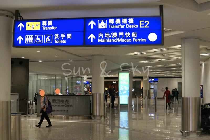 hkairport e counter