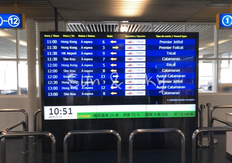 turbojet-timetable