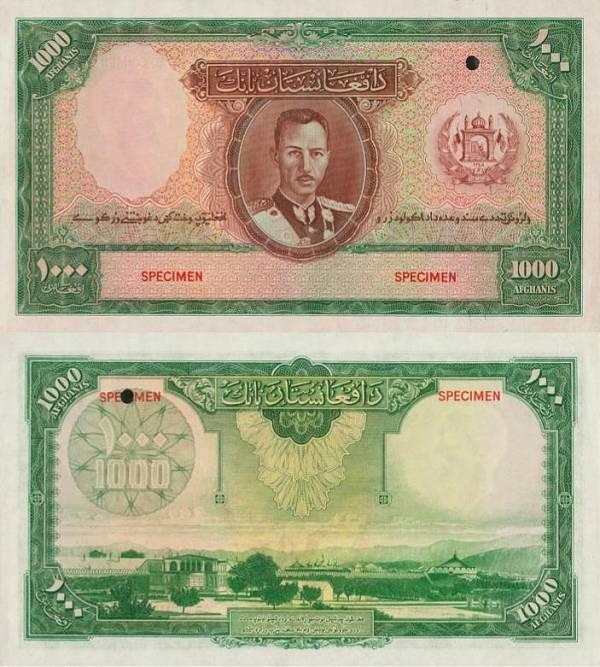 1000 Afghanis Afghanistan 1939 P27s SPECIMEN - REPLIKA