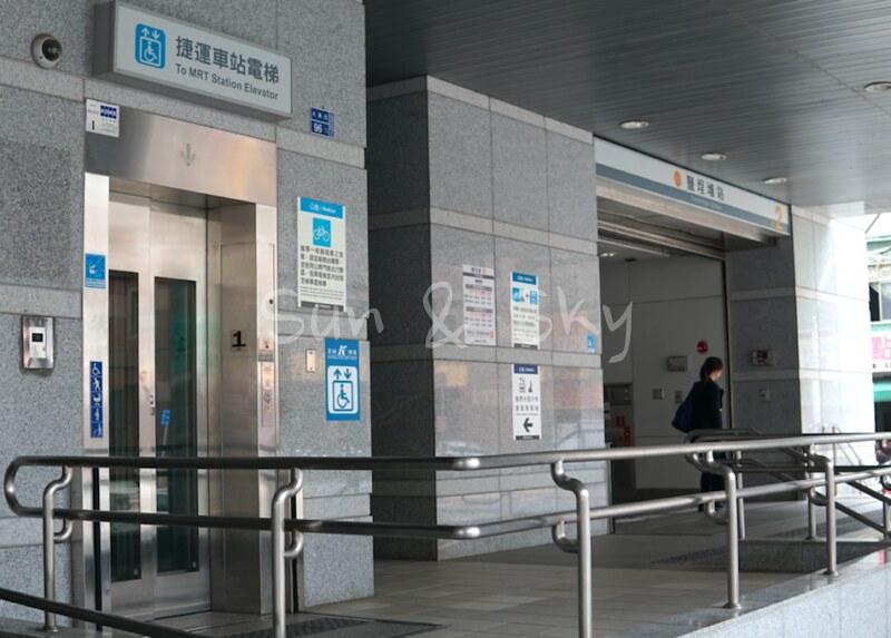 MRT-station