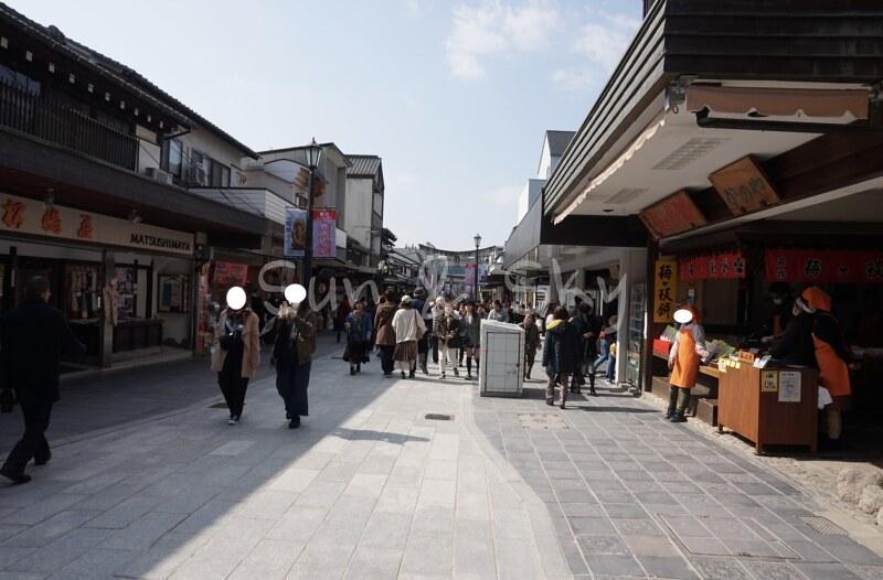 dazaifu tenmangu road
