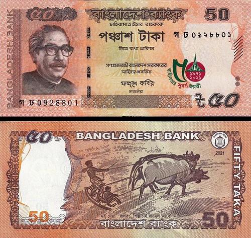50 Taka Bangladéš 2021, P68 pamätná