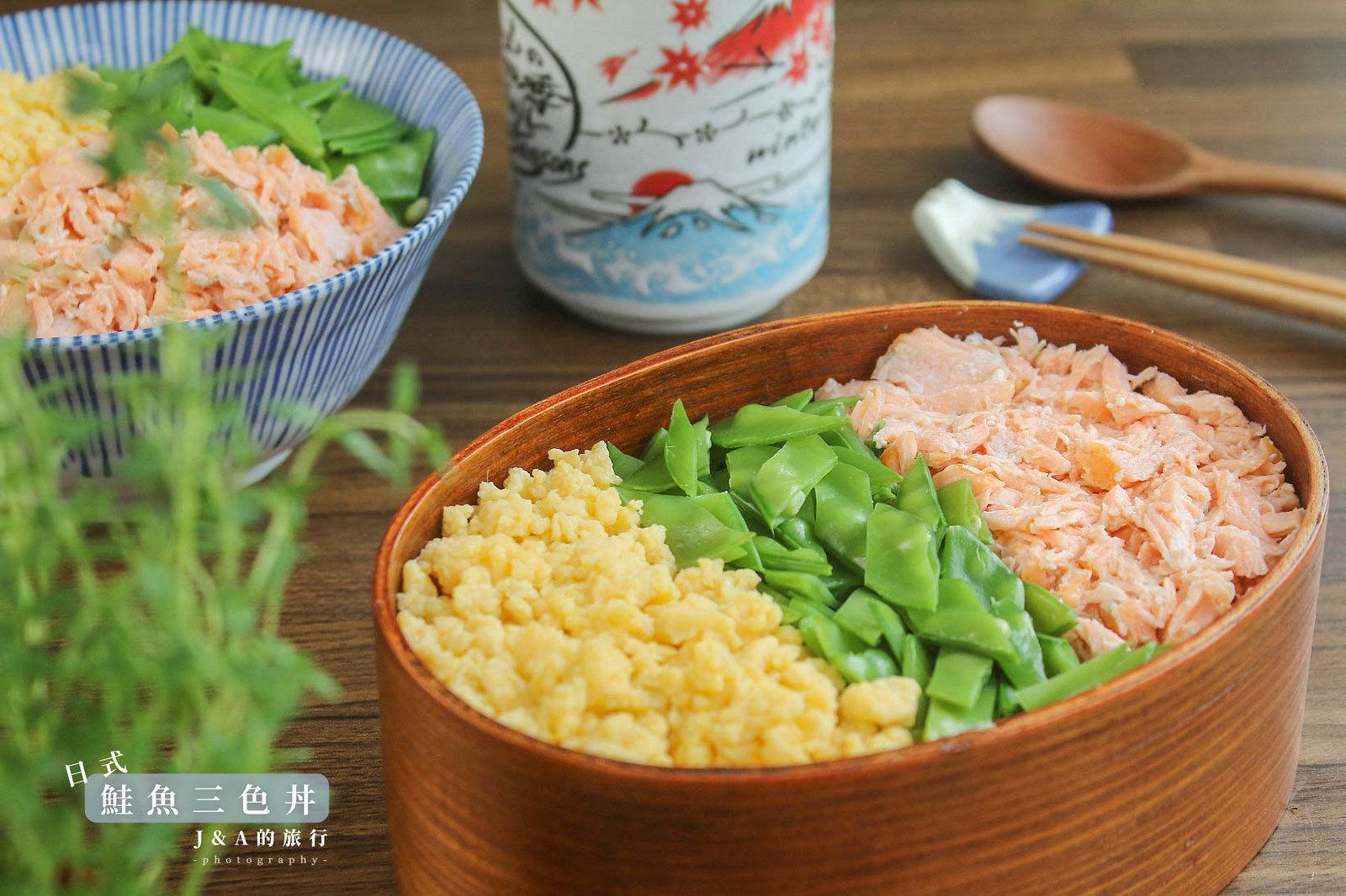 最新推播訊息:日式鮭魚三色丼,清爽不油膩的料理!