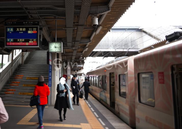dazaifu-change-trains