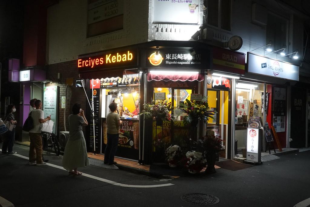 ケバブ(東長崎)