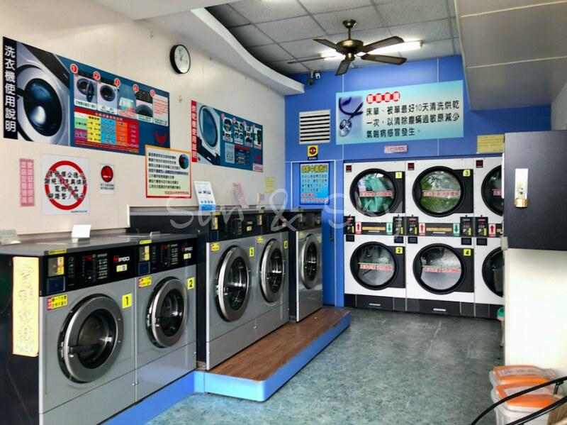 hualien-laundry