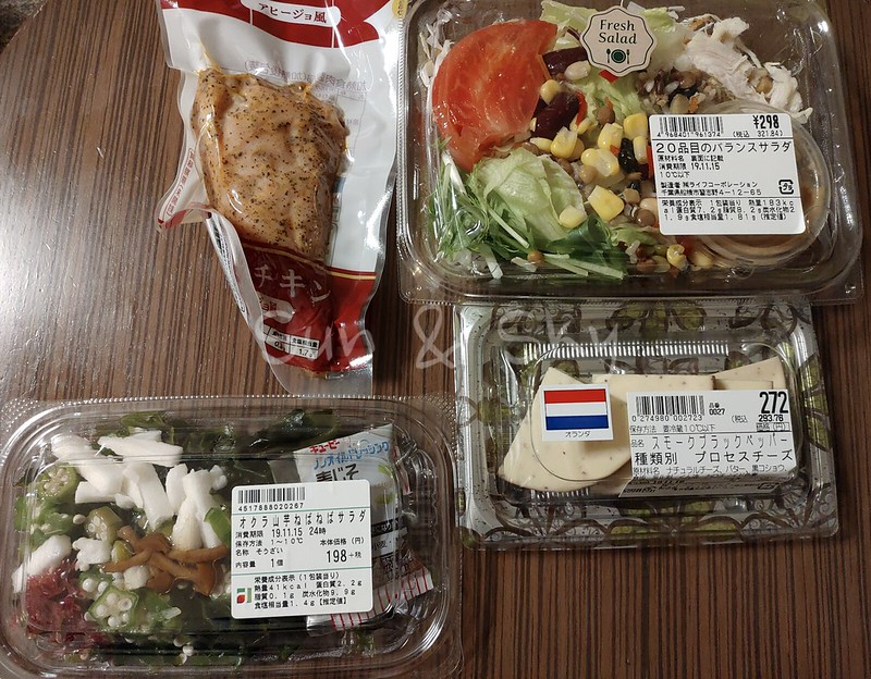 oshiage-dinner-and-bf