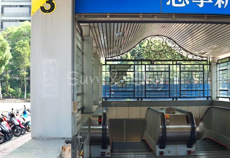 kdm-station