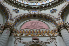 Moschee Wandverzierung