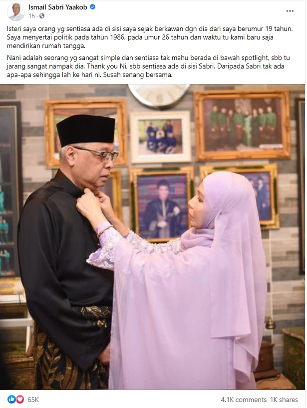 """Nani Adalah Seorang Yang Simple"" Ismail Sabri Berkawan Dgn Isteri Sejak Dari Dia Berumur 19 Tahun"