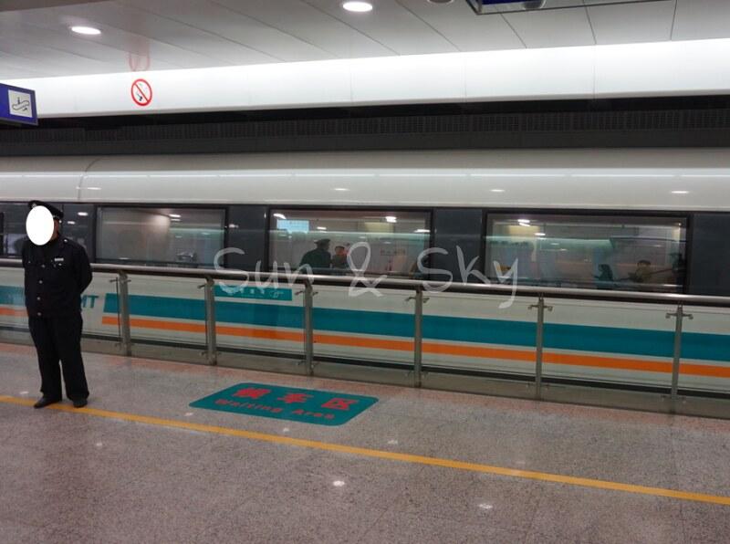 sh maglev-station